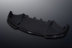 Mine's Carbon Front Spoiler Type III - R35 GT-R
