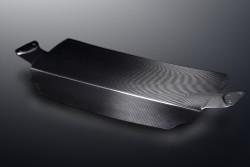Mine's Carbon Trunk Type II - R35 GT-R