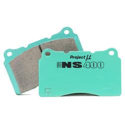 Project Mu NS400 Rear Brake Pads - 00-05 Honda S2000