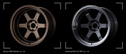 Volk Racing TE37V Mark II 5x120