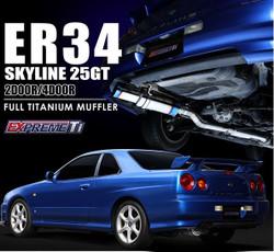 Tomei Full Titanium Catback Exhaust - Nissan Skyline ER34