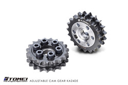 Tomei - Adjustable Cam Gear - S13/S14 KA24DE