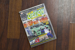 VIDEO OPTION INTERNATIONAL VOL. 23