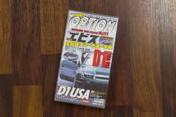 OPTION VHS VOL 115 NOV 03'