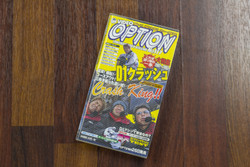 OPTION VHS VOL 117 JAN 04' CRASH KINGS