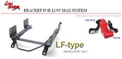 BRIDE LF-Type Seat Rails Honda S2000 AP1 Low Max