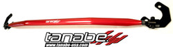 Tanabe Front Strut Tower Bar for Honda S2000 00-05