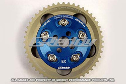 GReddy Intake Grex. Adj. Cam Sprocket for Nissan BNR32, BCNR33, & BNR34