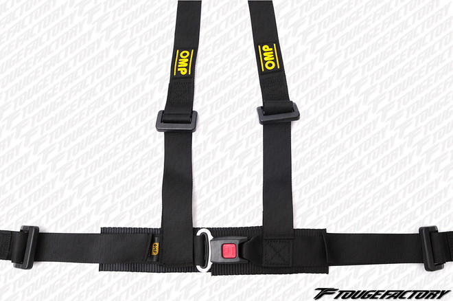OMP Racing 4M 4pt Harness- Black with Yellow