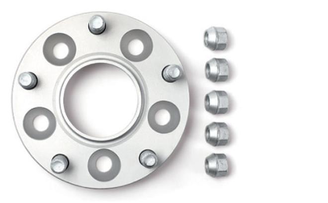 H&R TRAK+ 25mm DRM Series Wheel Spacers (Pair) - Nissan 240SX S13