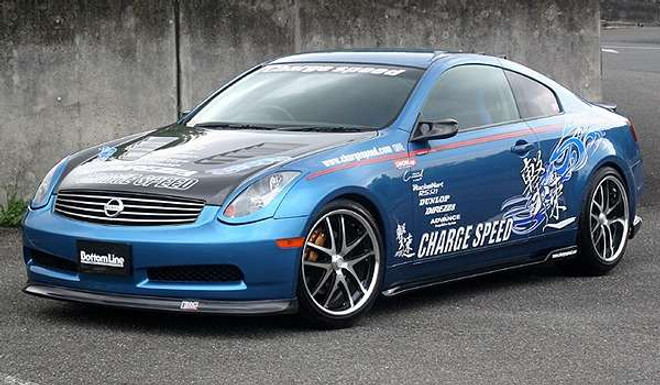 Charge Speed Bottom Line Front Lip: Carbon - Infiniti G35