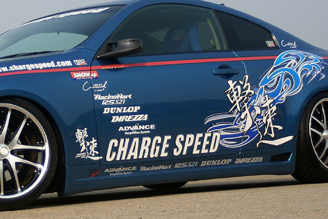 Charge Speed Side Skirts: Carbon - Infiniti G35 Coupe