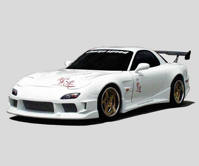 Charge Speed 50mm Rear Wide Body Fenders - Mazda RX-7 FD
