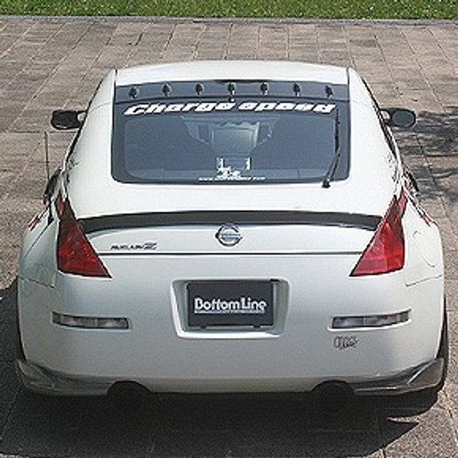 Charge Speed Rear Spoiler: Carbon - Nissan 350Z Z33