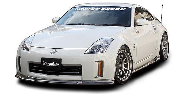 Charge Speed Bottom Line Front Lip: Carbon - Nissan 350Z Z33