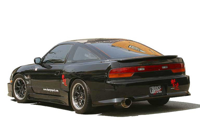 Charge Speed HB 50mm Wide Body Rear Fenders: FRP - Nissan 240SX S13