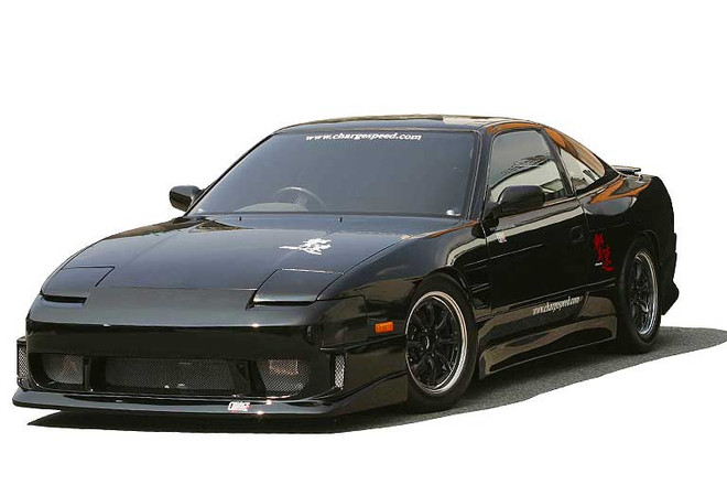 Charge Speed Flip-Light OEM Carbon Fiber Hood - Nissan 240SX S13