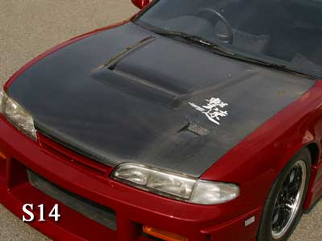Charge Speed Vented, Carbon Fiber Hood - Nissan 240SX S14
