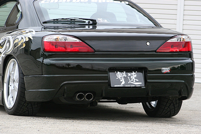 Charge Speed FRP Rear Bumper - Nissan Silvia / 240SX S15