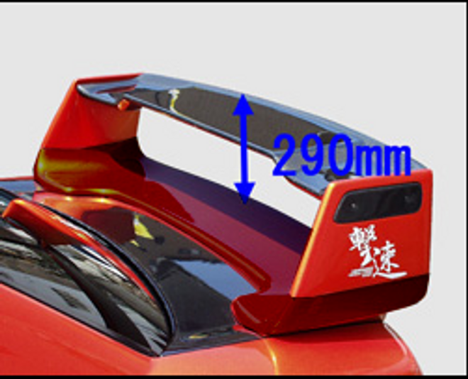 Charge Speed Half Composite Wing w/ 3D Carbon Top - Subaru WRX GD