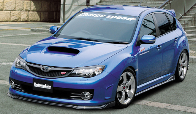 Charge Speed Bottom Line Type-2 Carbon Front Lip - Subaru WRX STi GR