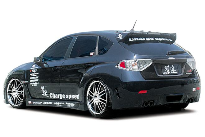 Charge Speed Type-1 FRP Rear Bumper - Subaru WRX STi GR