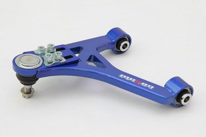 Megan Racing Rear Upper Control Arms - Honda S2000 2000-09