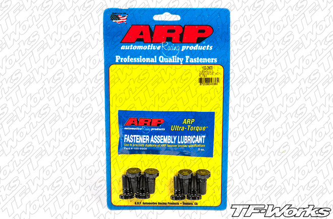 ARP Flywheel Bolt Kit - 91-98 Nissan 240SX 2.0L SR20DE/DET