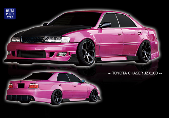 Origin Toyota Chaser Racing Line Front Bumper - JZX100