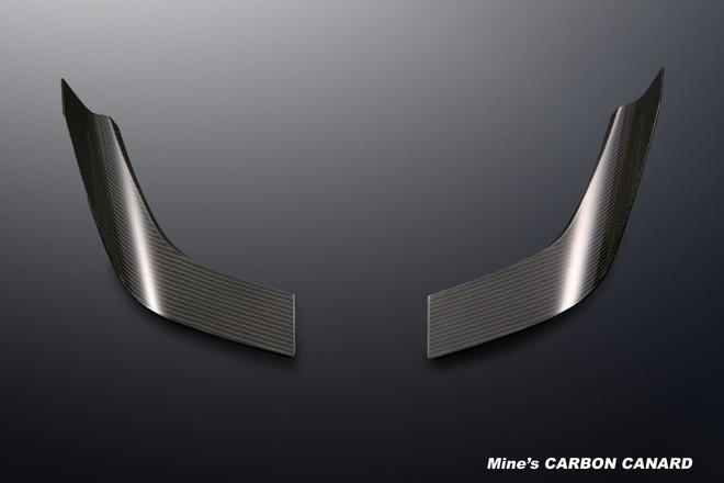 Mine's Carbon Canard (Early Model) - R35 GT-R