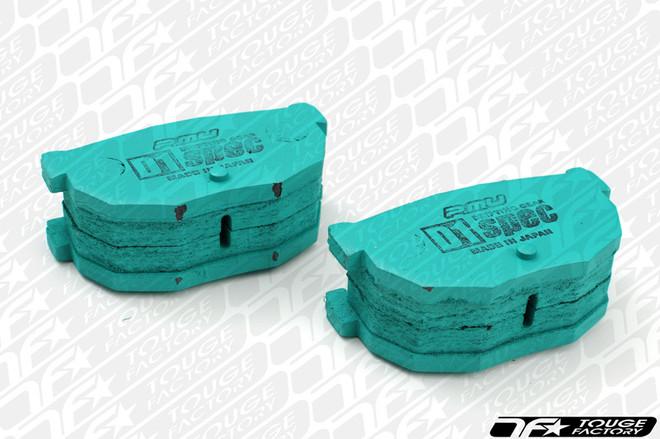 Project Mu D1 Spec Rear Brake Pads 86-95 Mazda RX7 Turbo II FC/FD - PDR422