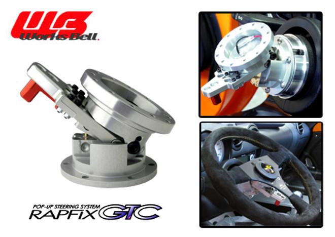 Works Bell Rapfix GTC Pop-up Flip-up Steering System (Silver)