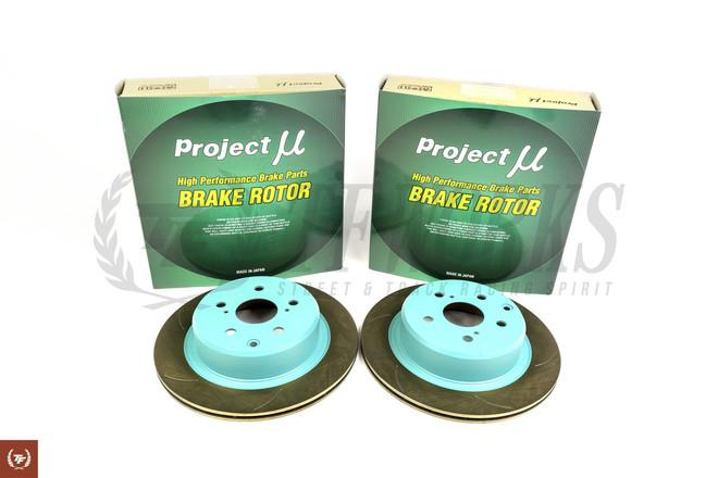 Project Mu - SCR Pure Plus Rear Rotors - Toyota JZX90 / JZX100