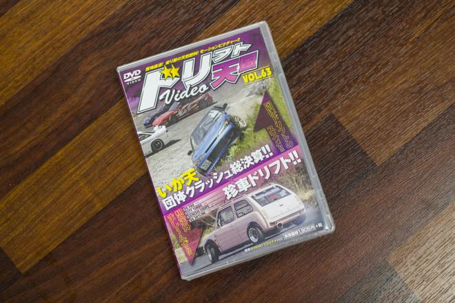 DRIFT TENGOKU DVD VOL. 63