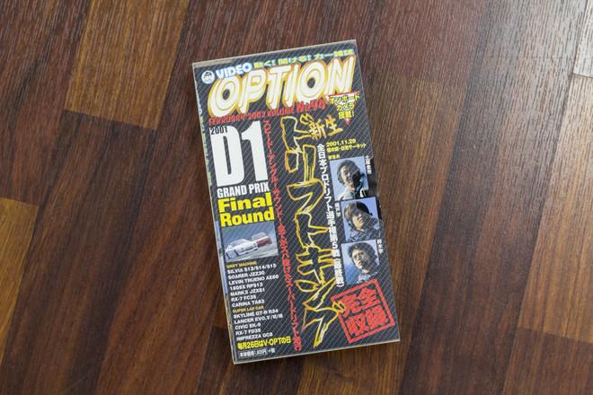 OPTION VHS VOL 94 FEB 02'