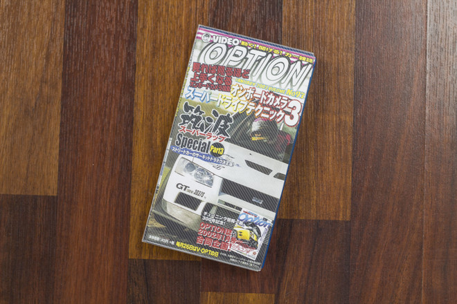 OPTION VHS VOL 93 JAN 02'