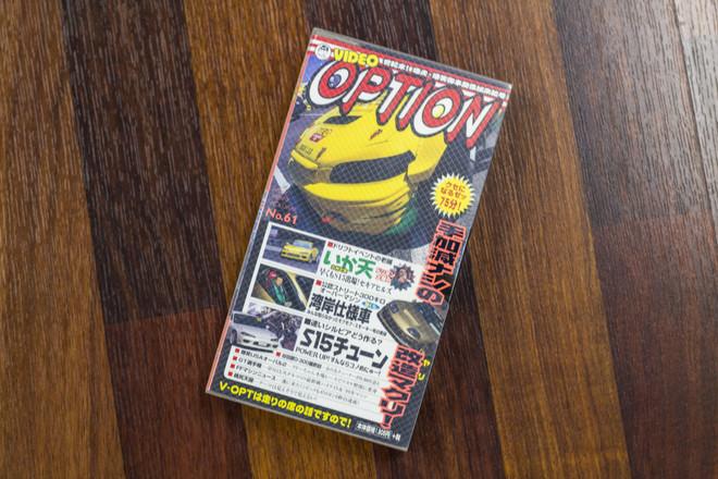 OPTION VHS VOL 94 MAY 99'