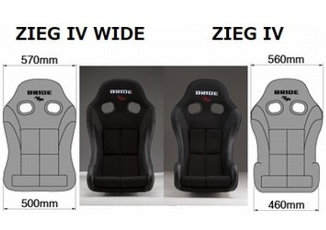 Bride ZIEG IV Wide - Red Logo / Super Aramid-Black Carbon