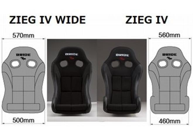 Bride ZIEG IV Wide - Red Logo / FRP