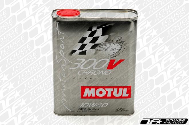Motul 300V Competition 15W50 Racing Engine Oil - 2 Liter