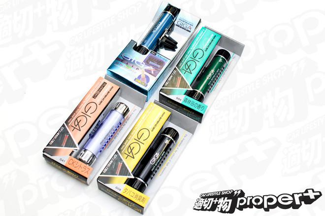 Giga Clip JDM Air Freshener - Vent