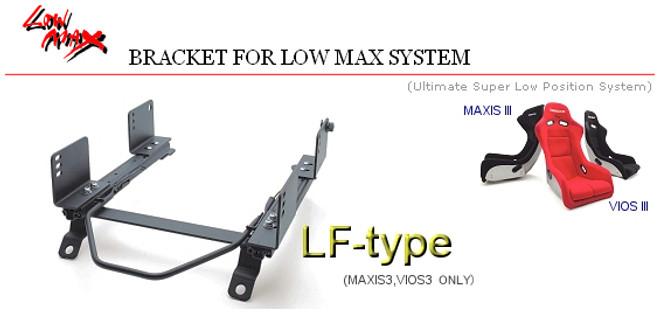 BRIDE LF-Type Seat Rails Mazda RX-8 SE3P Low Max