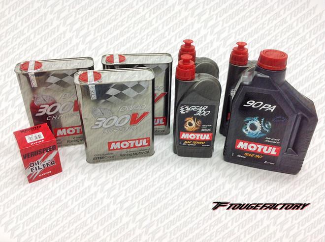 Complete Fluid Change Nissan 240SX S13 SR / KA - 300V Engine Oil Package - Oversize - Nismo