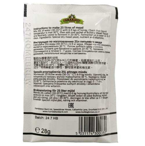 Bulldog Mead Yeast & Nutrient 28g