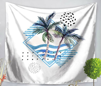 Abstract Palm Tree - Triangle Geometric - Tapestry - Large 150 x 130 cm