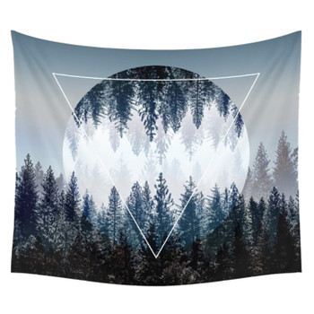 Geometric - Moon - Forest - Boho - Triangle - Tapestry Large 150 x 130 cm