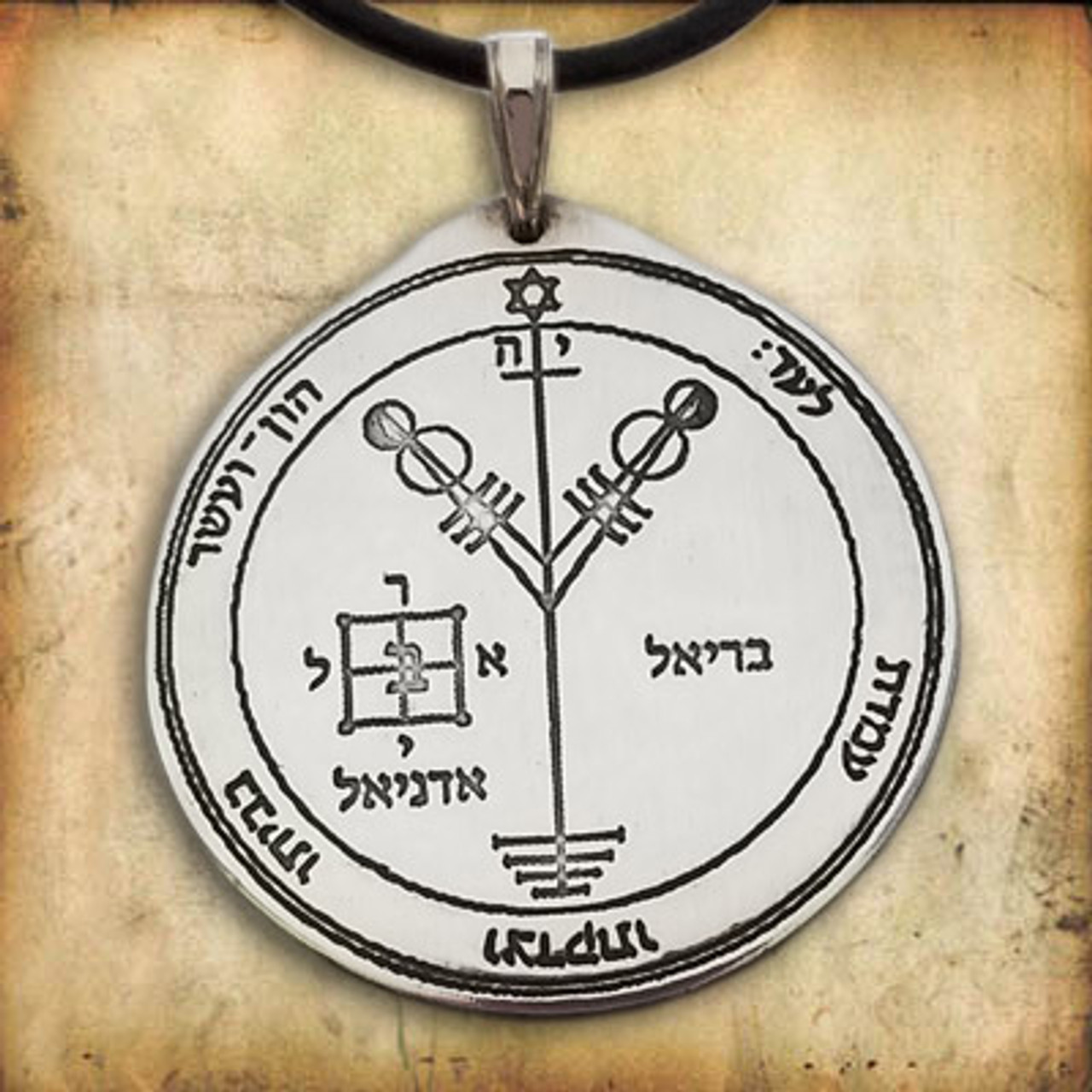 King Solomon Seal 4  To Acquire Wealth and Honor  The Fourth Pentacle of  Jupiter