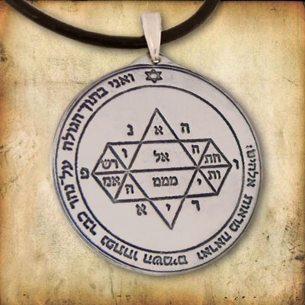 King Solomon Seal 5  Grants Spiritual and Psychic Vision  The Fifth  Pentacle of Jupiter