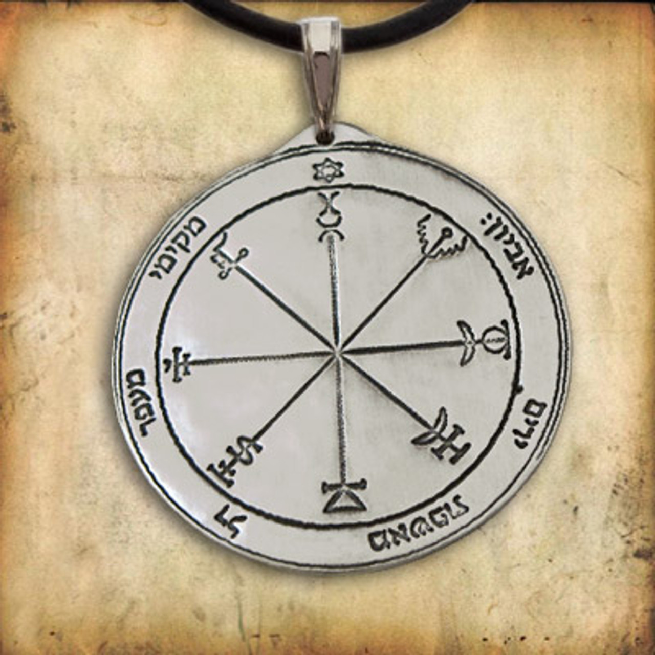 King Solomon Seal 7  For Protection Against Poverty  The Seventh Pentacle  of Jupiter