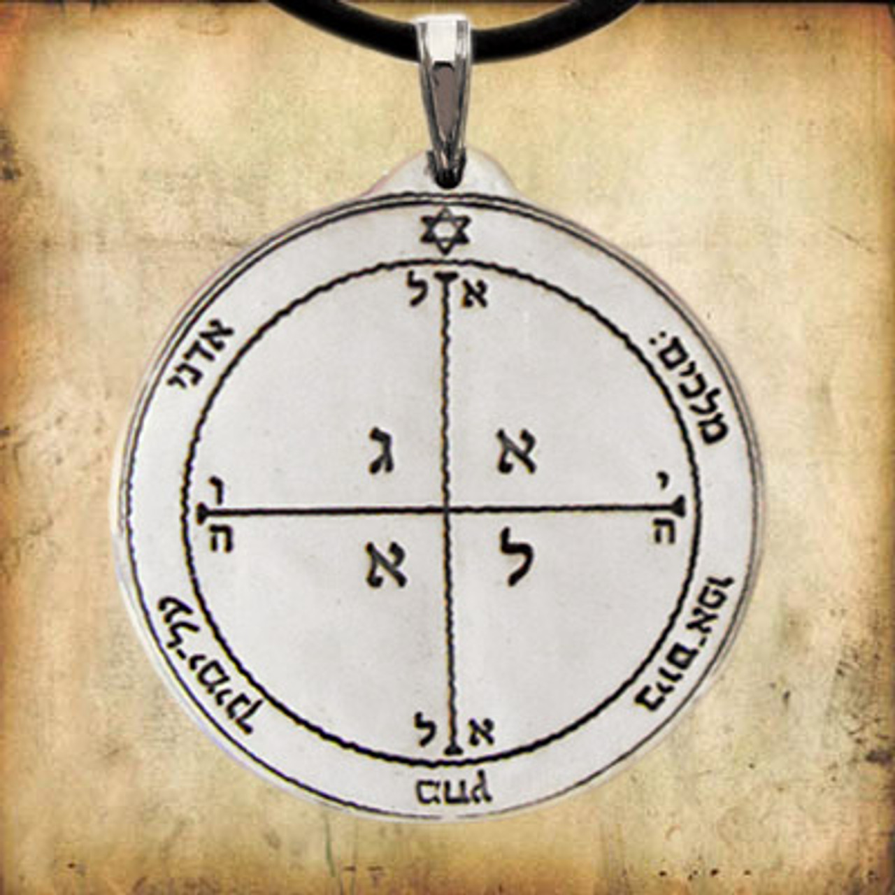 King Solomon Seal 11  Helps to Win Arguments  The Fourth Pentacle of Mars